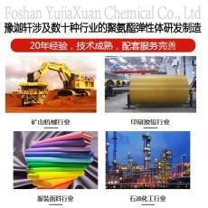 聚氨酯預聚體定制 廠家 價格