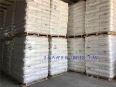 授權DOW HDPE 12450N陶氏塑料HDPE代理商