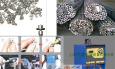 供應上海平湖標牌焊機 鄭州標牌焊機 焊釘