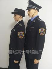 勞動監察制服款型 勞動監察標志服平整美觀