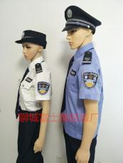 客運標志服裝如圖 客運制服成品實拍
