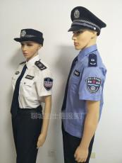 商務執法服裝方案報價 商務執法標志服如圖