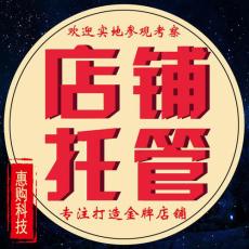 遼寧惠購網絡科技有限故事 猜你喜歡轉化率