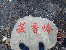 名富奇石供應泰山石 園林點綴泰山石1