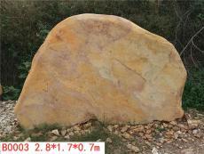 安徽黃蠟石圖片1
