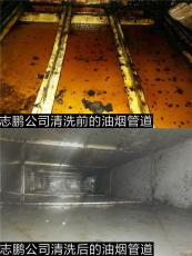 上海市酒店饭店后厨不清洗油烟机的危害