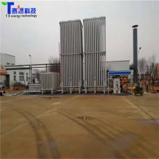 泰燃lng儲存氣化撬 lng燃氣調壓撬質量保障