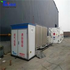 泰燃液化天然氣調壓站 小型液化天然氣設備