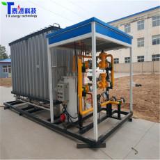 lng調壓站 lng液化天然氣儲罐工廠直銷