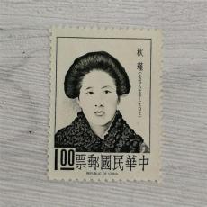 肖像郵票快速拍賣市場如何
