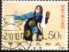 梅蘭芳郵票鑒定特點和展覽展銷價格