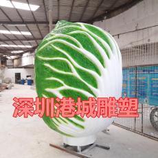 優質推薦風水招財玻璃鋼大白菜雕塑定制廠家