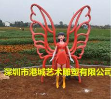 卡通玻璃鋼蝴蝶花仙子雕塑昆蟲小精靈報價廠