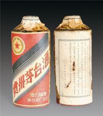 崇文回收茅臺酒瓶價格-崇文回收茅臺酒瓶