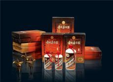 楊浦回收2010年整箱茅臺酒電話預約