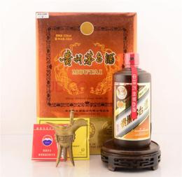 吳江區回收中華煙價格-本地回收茅臺酒