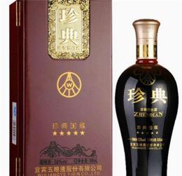 高價-吳江區回收茅臺酒-茅臺酒回收價格一覽