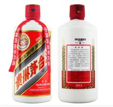 首選-青浦區回收茅臺酒-茅臺酒回收價格一覽