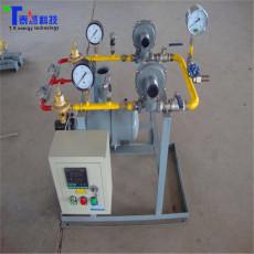 天燃气管道调压计量撬 cng压缩天然气减撬