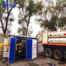 cng燃氣減壓撬現場安裝圖片 cng燃氣調壓撬