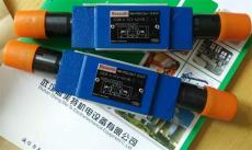 單向閥現貨Z2FS 16-8-3X/S2原裝力士樂