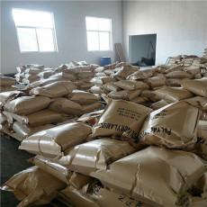 张掖火山岩生产厂家-热门