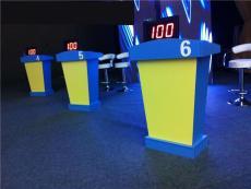 合肥出租競賽搶答器 智能高端全程服務操作