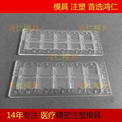血细胞计数板尿沉渣计数板注塑注塑模具