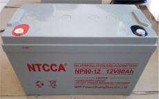 NTCCA蓄電池儲能型號儲能應急電池