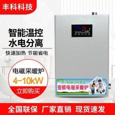 丰科新款家用8kw电磁采暖炉