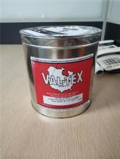 美国沃泰斯VAL-TEX阀门密封脂80-H-10