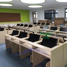 翻轉電腦桌計算機教室機房培訓電腦桌多媒體