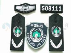 林政標志服專版新裝 林政制服20標志