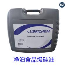 凈泊耐高溫食品級硅油熱穩定好耐腐蝕潤滑優