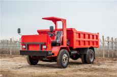 辽源地下运输矿用车加装3立方罐的价格