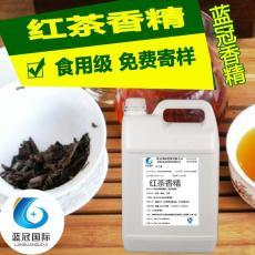 珠海食品級紅茶水溶食用香精粉末生產廠家
