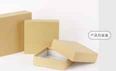 手机数码电子产品包装盒用牛皮纸