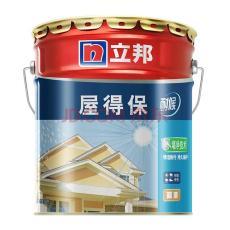重慶立邦漆專賣店重慶立邦涂料電話地址價格