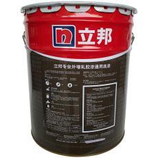 重慶立邦防水涂料