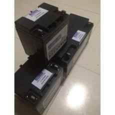 JIERUISHI蓄電池12V55AH授權現貨規格供貨商
