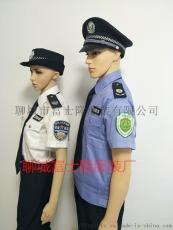 農業執法標志服快速 農業執法服裝穿搭