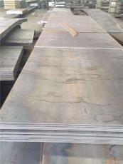 NM500鋼板---常用規格型號一覽表