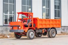 喀什井下矿山运输翻斗车可承载12吨重