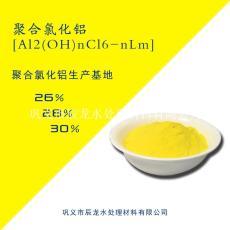 黑龍江省聚合氯化鋁生產廠家全國聚鋁基地