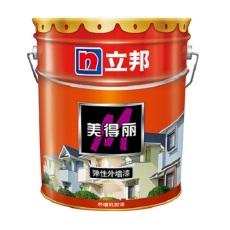 立邦乳膠漆重慶廠家電話聯系方式地址