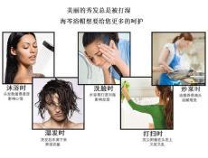 双层防水浴帽 洗脸化妆沐浴帽