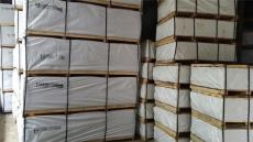 絕緣紙板 變壓器絕緣紙板 電絕緣紙板