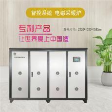 豐科新款300kW變頻電磁采暖爐大功率