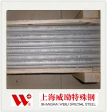 宜春253 MA硬化不銹鋼