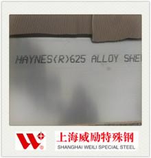天柱alloy 625批發商供貨